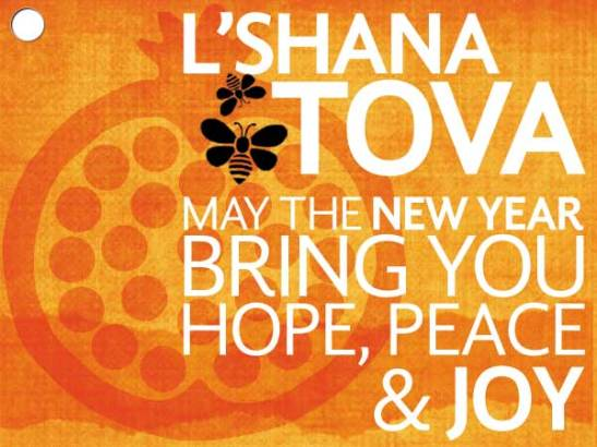 Rosh Hashanah blessings 7.jpg